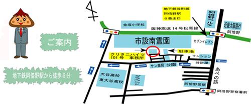 クリタニ登記測量事務所 地図