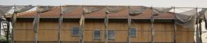 サンブライトクリタニⅡ 屋根工事
